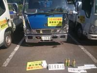 2016年三芳町ゴミ0運動