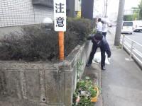 清掃活動(2017年)