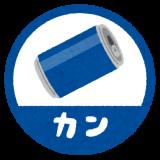 2020.06 カン